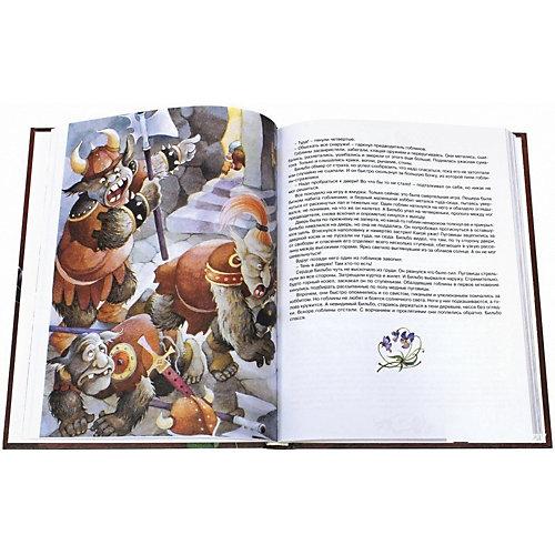 "Приключения ""Хоббит, или туда и обратно"" от Издательство АСТ"