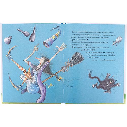 """Сказки """"Винни и Вильбур. Весёлые приключения ведьмочки Винни"""" от Издательство АСТ"""