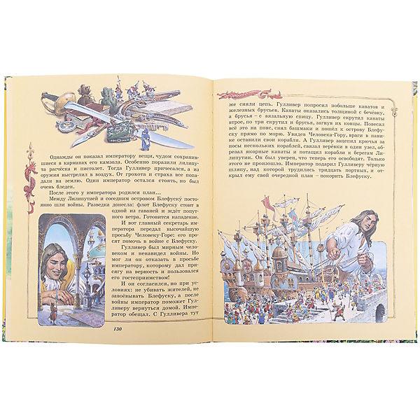 """Сборник """"Большая книга любимых сказок"""""""