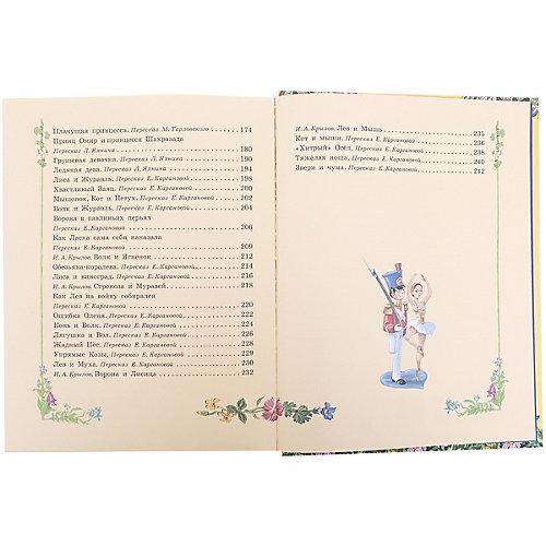 """Сборник """"Большая книга любимых сказок"""" от Издательство АСТ"""