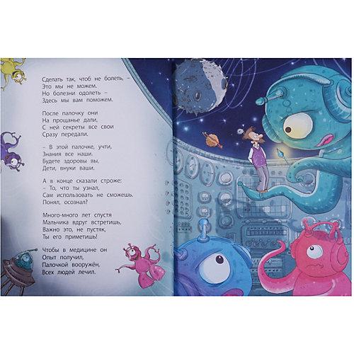 """Активити-книга с играми """"Доктор Супердок"""" от Робинс"""