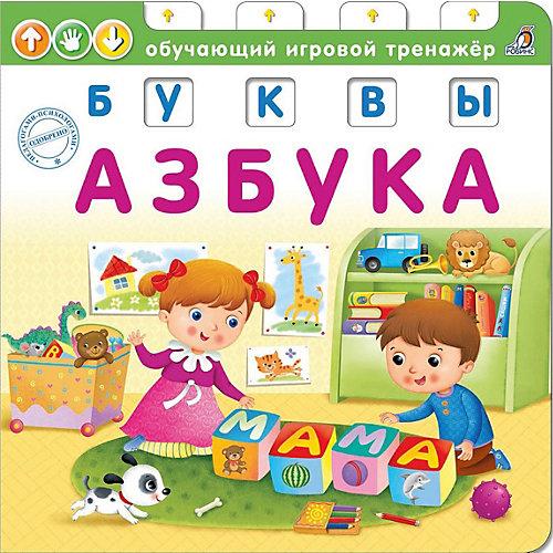 """Игровой тренажёр """"Азбука"""" Буквы"""