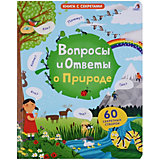 """Энциклопедия для малышей """"Вопросы и ответы о природе"""""""