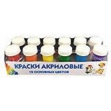 Краски акриловые для рисования Abtoys 12 цветов с кисточкой