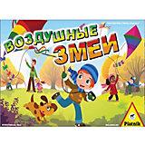 """Настольная игра Piatnik """"Воздушные змеи"""""""