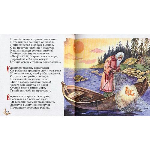"""Сборник """"Сказки"""", А. С. Пушкин от Эксмо"""
