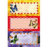 """Набор наклеек для тетрадей Herma """"Vario"""" Цветные бабочки"""