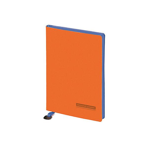 Школьный дневник Альт «mercury», оранжевый
