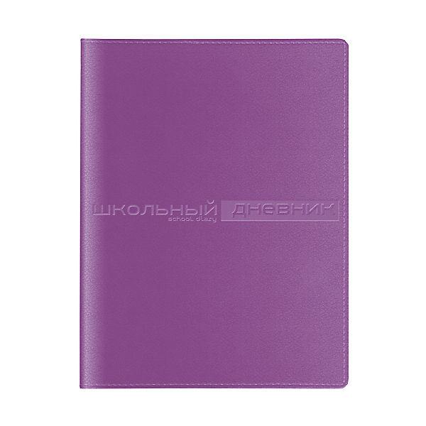 Дневник школьный Альт «Sidney nebraska», фиолетовый