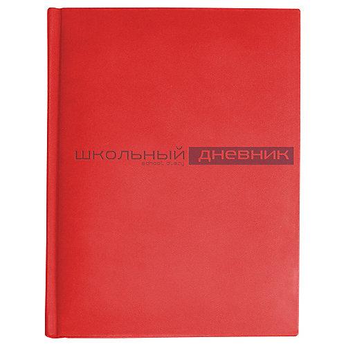 Дневник школьный Альт «Velvet», красный от Альт