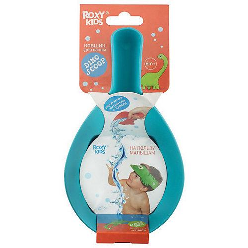 """Ковшик для мытья головы Roxy-kids """"Dino Scoop"""" мятный от Roxy-Kids"""