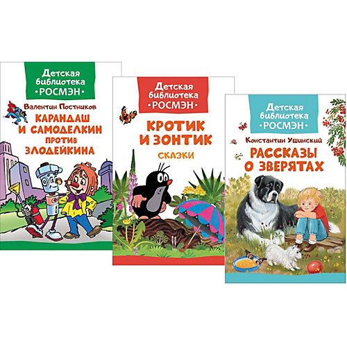 """Комплект Росмэн """"Детская библиотека"""" для мальчиков от Росмэн"""