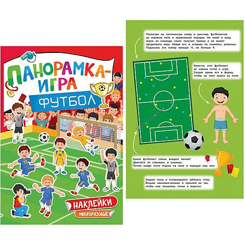 """Комплект Росмэн раскраски """"Футбол 2"""" от Росмэн"""