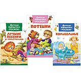 """Комплект Росмэн """"Детская библиотека: лучшие песни"""""""
