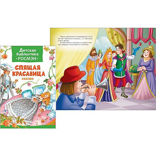 """Комплект Росмэн """"Детская библиотека"""" для девочек от Росмэн"""