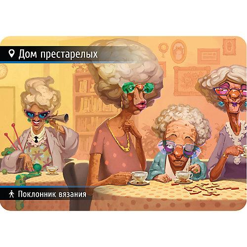 Настольная игра Hobby World Находка для шпиона 2 от Hobby World