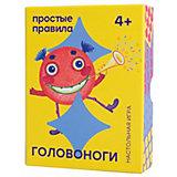 """Настольная игра Простые правила """"Головоноги 2018"""""""