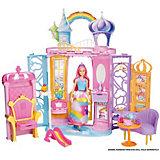 Переносной радужный дворец Barbie