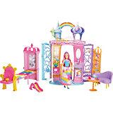 Домик для куклы Barbie Переносной радужный дворец