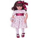 Классическая кукла Asi Пепа в платье 57 см, арт 283930