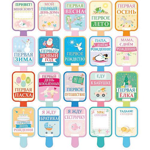 """Карточки Первого Года Cute'n Clever """"События"""", 16 карточек от Cute'n Clever"""