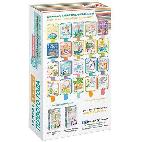 "Карточки Первого Года Cute'n Clever ""Достижения"", 16 карточек от Cute'n Clever"