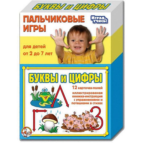 """Развивающие карточки Десятое королевство """"Пальчиковые игры"""" Буквы и цифры"""