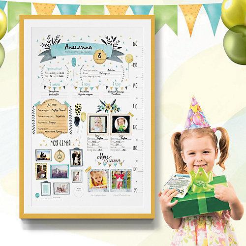"""Набор для подготовки Дня Рождения Cute'n Clever """"Акварельное настроение"""", 24 предмета - разноцветный от Cute'n Clever"""