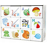 """Кубики Десятое королевство """"Кубики для умников"""" Азбука 12 шт., без обклейки"""