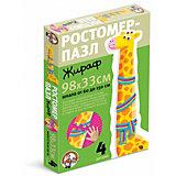 """Ростомер-пазл Десятое королевство """"Жираф"""", 4 элемента"""