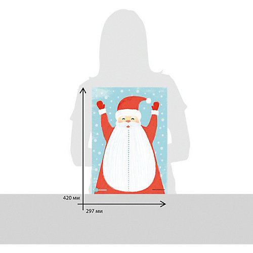 "Адвент-календарь Cute'n Clever ""Дед Мороз"", с отрывной бородой - разноцветный от Cute'n Clever"