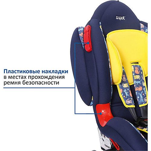 Автокресло Siger Кокон Isofix, 9-25 кг, Котики от Siger