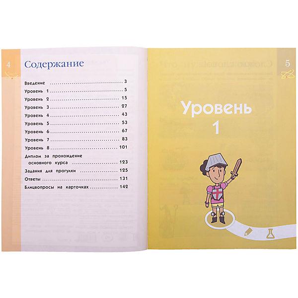 """Кроссворды и головоломки """"Улетный квест для мозгов"""" для детей 6-7 лет"""