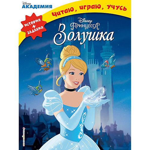 """История + задания """"Disney. Читаю, играю, учусь"""" Золушка от Эксмо"""