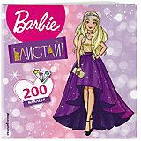 """Книжка с наклейками """"Barbie"""" Блистай! 200 супернаклеек"""