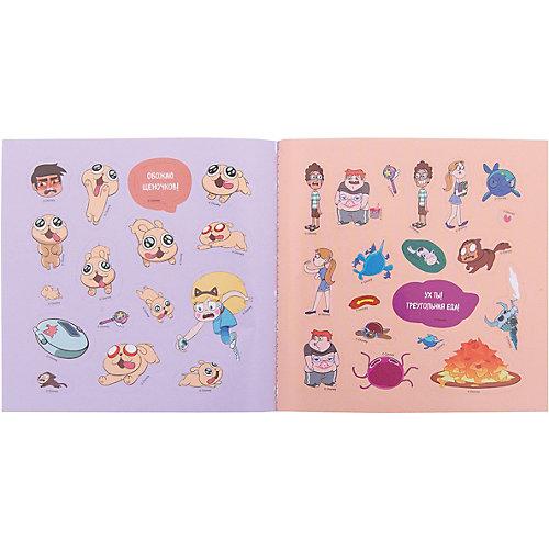 """Книжка с наклейками """"Disney. Звёздная принцесса и силы зла"""" 500 наклеек для разных миров от Эксмо"""