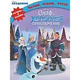 """История + задания """"Disney. Читаю, играю, учусь"""" Олаф и холодное приключение"""