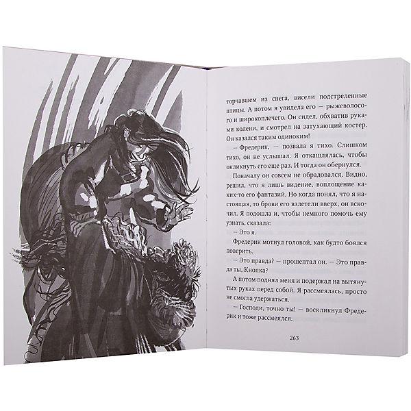 """Повесть """"Пираты Ледового моря"""", Ф. Нильсон"""