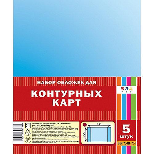 """Обложка Апплика """"Для контурных карт"""" 5 штук от АппликА"""