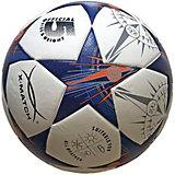 Футбольный мяч X-Match ламинированный, 23 см