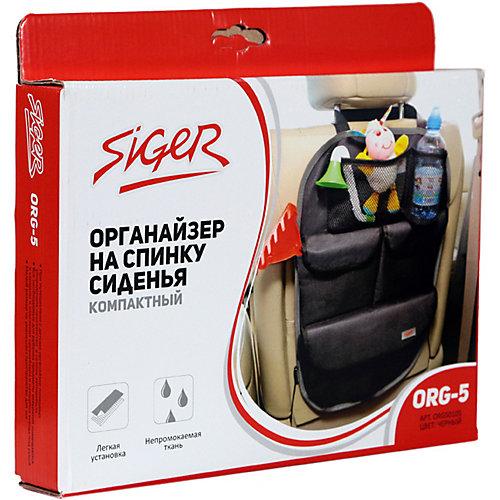 """Органайзер на спинку сиденья Siger """"ORG-5"""", компактный от Siger"""