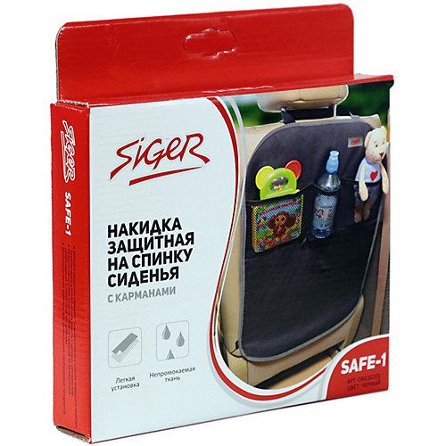 """Накидка защитная на спинку сиденья Siger """"SAFE-1"""", с карманами от Siger"""
