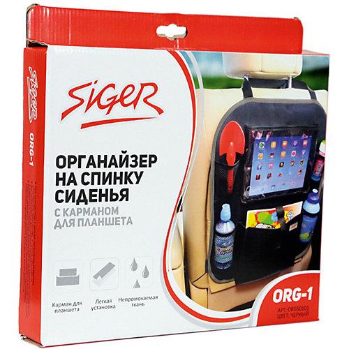 """Органайзер на спинку сиденья Siger  """"ORG-1"""", с карманом для планшета от Siger"""