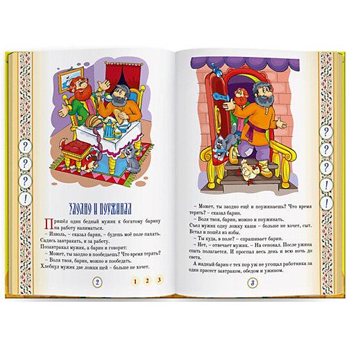 """Книга для говорящей ручки Знаток """"Русские народные сказки № 11"""" от Знаток"""