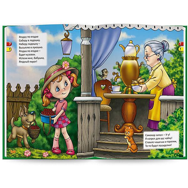 """Книга для говорящей ручки Знаток """"Мы познаём мир"""" К бабушке в деревню"""