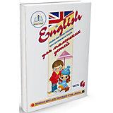 """Комплект говорящих книг Знаток """"Курс английского языка для маленьких детей"""", часть 4"""