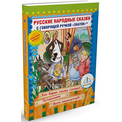 """Книга для говорящей ручки Знаток """"Русские народные сказки № 10"""" от Знаток"""
