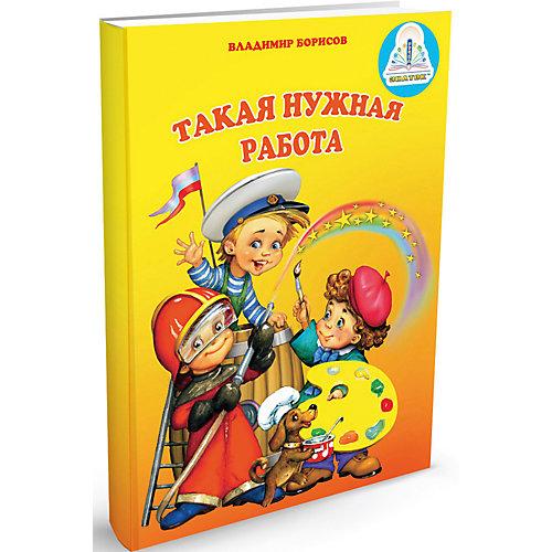 """Книга для говорящей ручки Знаток """"Мы познаём мир"""" Такая нужная работа от Знаток"""