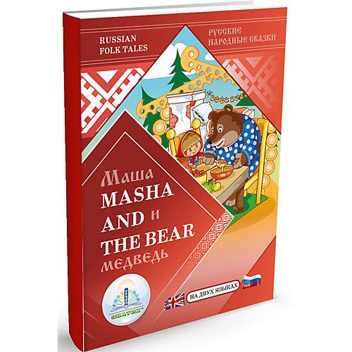 "Книга-сказка на двух языках для говорящей ручки Знаток ""Маша и Медведь / Masha and the Bear"" от Знаток"