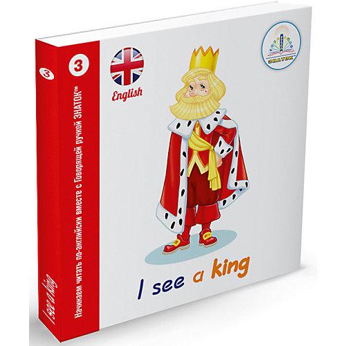 """Комплект говорящих книг Знаток """"I see… Начинаем читать по-английски вместе с Говорящей ручкой"""" от Знаток"""